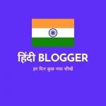 hindiblogger